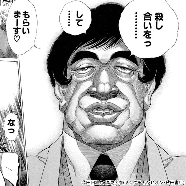 バトル・ロワイアル紹介画像