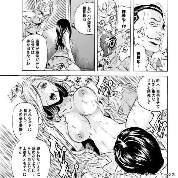 (株)ブラック企業紹介画像