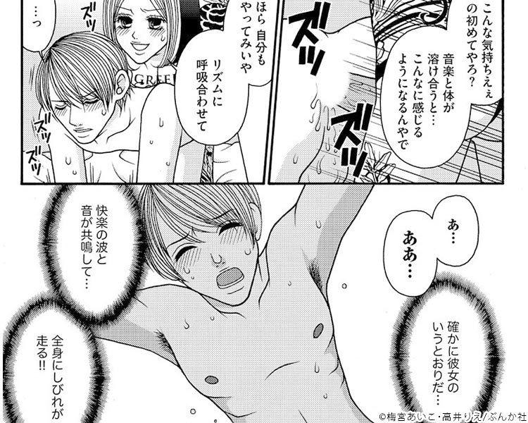 お水のオシゴト 特別編