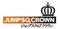 ジャンプSQ. CROWN